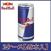 レッドブルエナジードリンク 185ml×24本×2ケース (48本)