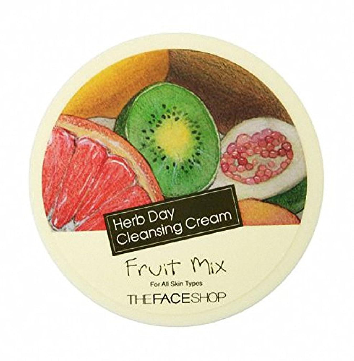 月面知覚できるホーンザ·フェイスショップ The Face Shop ハーブデイ クレンジングクリーム 150ml (フルーツミックス) The Face Shop Herb Day Cleansing Cream 150ml (Fruit...