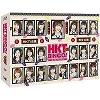 HKTBINGO! ~夏、お笑いはじめました~ Blu-ray BOX (オリジナルチケットホルダー付)