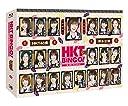 【早期購入特典あり】HKTBINGO ~夏 お笑いはじめました~ Blu-ray BOX (オリジナルチケットホルダー付)