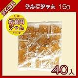 りんごジャム (15g×40袋)
