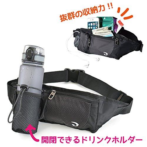 [해외]GUAPO (구아뽀) 기록 발군 개폐 가능한 드링크 홀더] 달리기 파우치 경량 스마트 폰 6.2 인치 해당 허리 파우치 달리기 조깅/GUAPO (Guapo) [easy-to-use openable drink holder] Running Pouch Lightweight smartphone 6.2 inch waist pouch runnin...