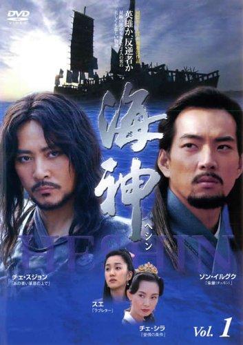 海神 -HESHIN- 全25巻セット [レンタル落ち] [DVD]