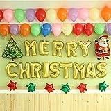 クリスマス 風船 飾り付け サンタ ツリー パーティー 豪華 装飾 セット MERRY CHRISTMA バルーン デコレーション パーティー ギフト 開業 デパート レストラン イベント クリスマス 飾り