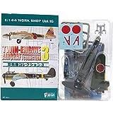 【1B】 エフトイズ F-TOYS 1/144 双発機コレクション Vol.3 呑龍 100式重爆II型 飛行第61戦隊 第3中隊 単品