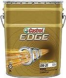 CASTROL(カストロール) エンジンオイル EDGE 0W-20 SN/GF-5 全合成油 4輪ガソリン車用 20L