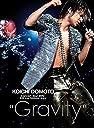 KOICHI DOMOTO Concert Tour 2012 Gravity (初回生産限定仕様) DVD
