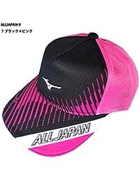【ミズノ】ALLJAPAN メッシュキャップ ソフトテニス/オールジャパン/MIZUNO/キャップ/数量限定/期間限定 (ALLJAPAN-9)