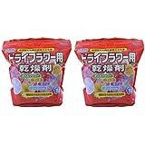 豊田化工 シリカゲル ドライフラワー用 乾燥剤 (1kg) ×2袋セット