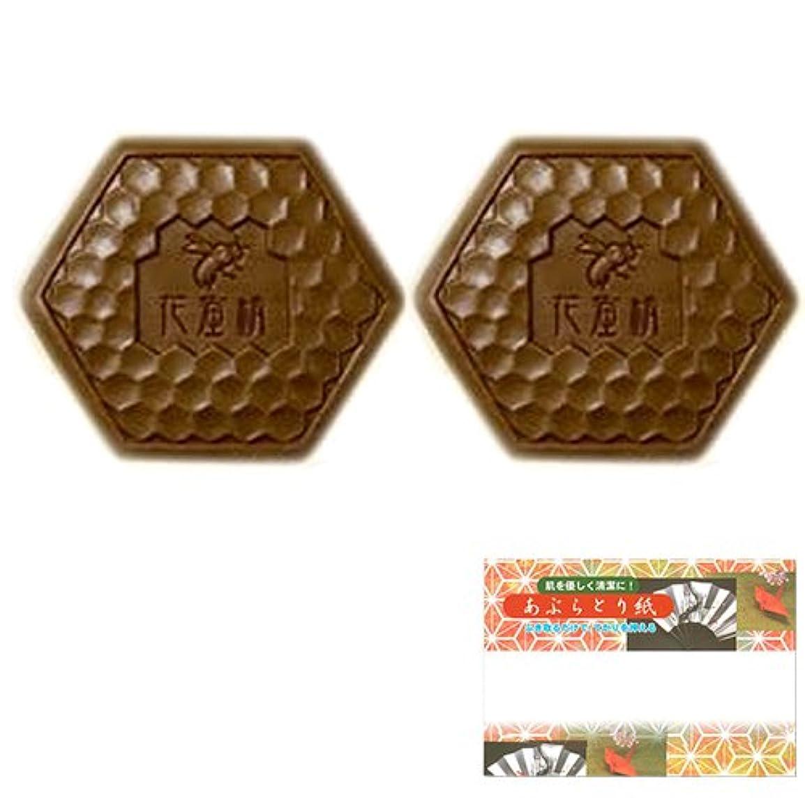 赤教育する伝記フェニックス 花蜜精(かみつせい) はちみつ クレンジングソープ 2個 + 高級あぶらとり紙セット