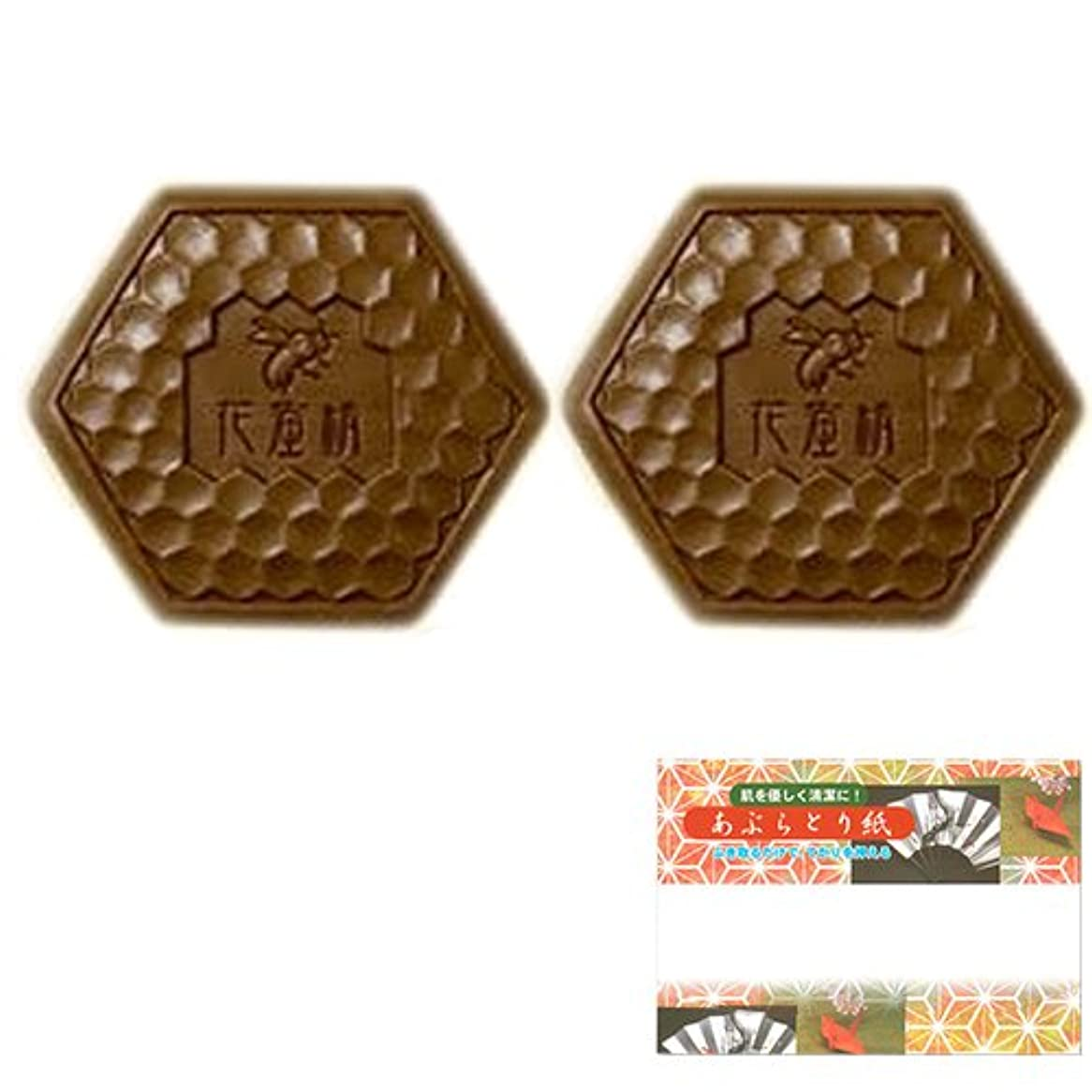 必要条件放送埋めるフェニックス 花蜜精(かみつせい) はちみつ クレンジングソープ 2個 + 高級あぶらとり紙セット