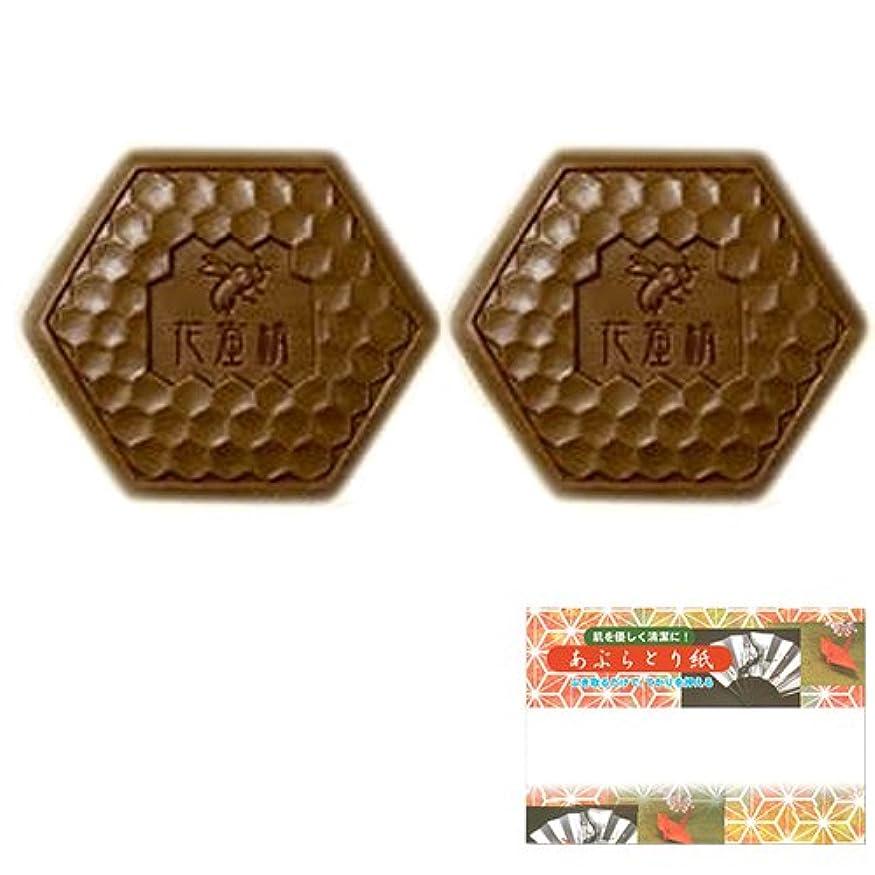 郵便番号地理細菌フェニックス 花蜜精(かみつせい) はちみつ クレンジングソープ 2個 + 高級あぶらとり紙セット