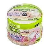 maxell データ用 DVD-R 16倍速対応 プリンタブル 光沢写真画質 ホワイト 50枚入 DR47WPPD.50SPA