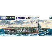 青島文化教材社 1/700 ウォーターラインシリーズ 日本海軍 航空母艦 天城 プラモデル 225