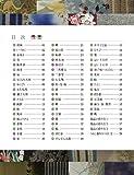 つるし飾りの作り方入門・初級編 (CreAtorクリエイター増刊04) 画像