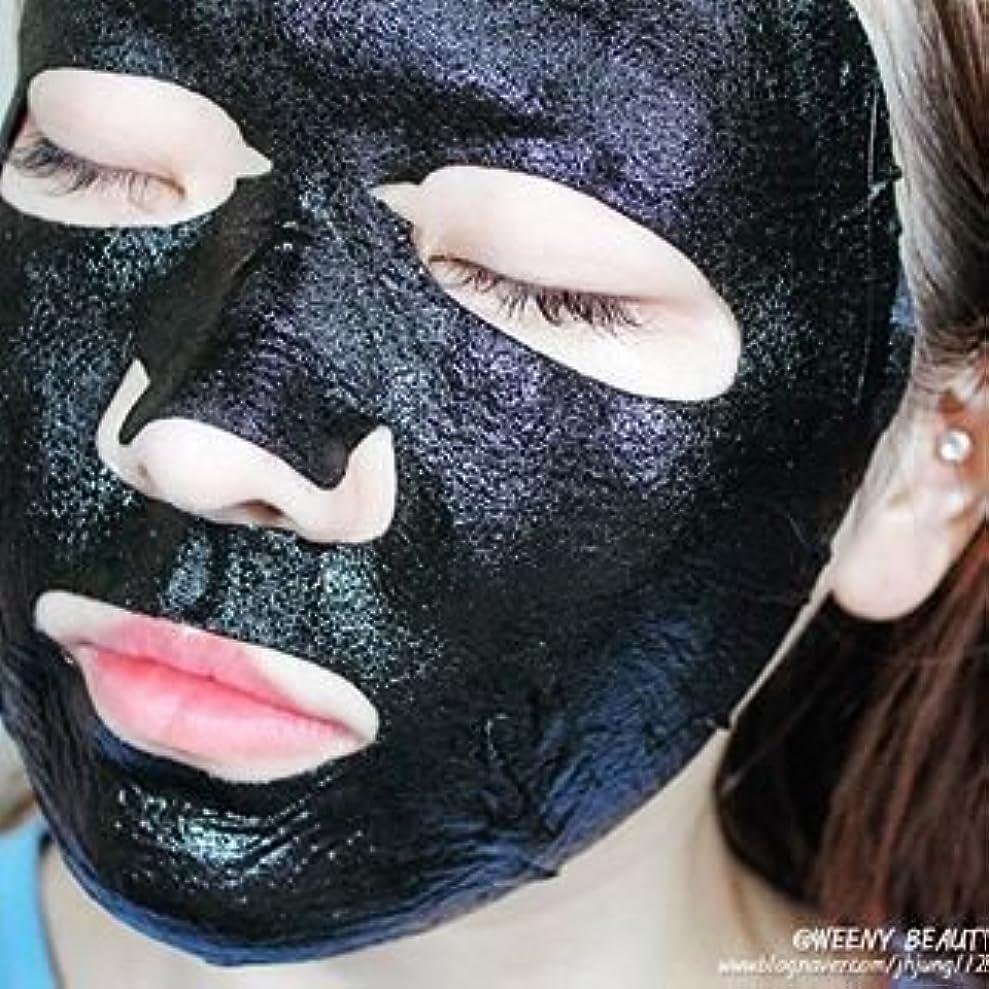 花弁不格好仮定するDEWY CELL CICA PLUS BALM 50ml Sensitive cosmetics soothing skin troubles 皮膚障害を和らげる効果のある CICA PLUS Balm 50ml 感受性化粧品...