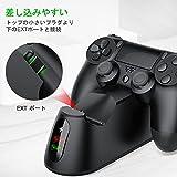 PS4 コントローラー 充電 ESYWEN PS4/PS4 Pro/PS4 Slim コントローラー 充電器 DUALSHOCK 4 充電スタンド USBケーブル 付き LED 充電指示ランプ 付き