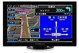 8インチ×16GBフルセグ(地デジ)ポータブルナビ 2017年春版ゼンリン地図データ 渋滞対応