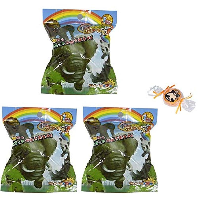 複製再生サラダ【3個セット+ミニ石けん付】サンタン 動物園バスボール せっけんの香り 80g 【パンダ石けん1個付】