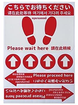 お客様誘導案内シール(赤)【足型四角-こちらでお待ちください×1 丸矢印-×4 矢印-こちらへ×2】