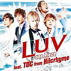LUV「one Piece feat. TOC from Hilcrhyme」のジャケット画像