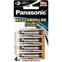 パナソニック リチウム乾電池単3形 4本パックPanasonic FR6HJ/4B (3個セット)