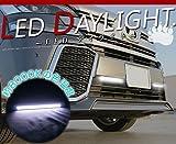 防水!防塵! 12v/24v兼用 LED デイライト 90発 8000K 2本セット 外装内装 (ブラックスタイル) #P01.