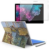 Surface pro6 pro2017 pro4 専用スキンシール ガラスフィルム セット 液晶保護 フィルム ステッカー アクセサリー 保護 その他 写真・風景 クール 外国 絵画 イラスト 003177