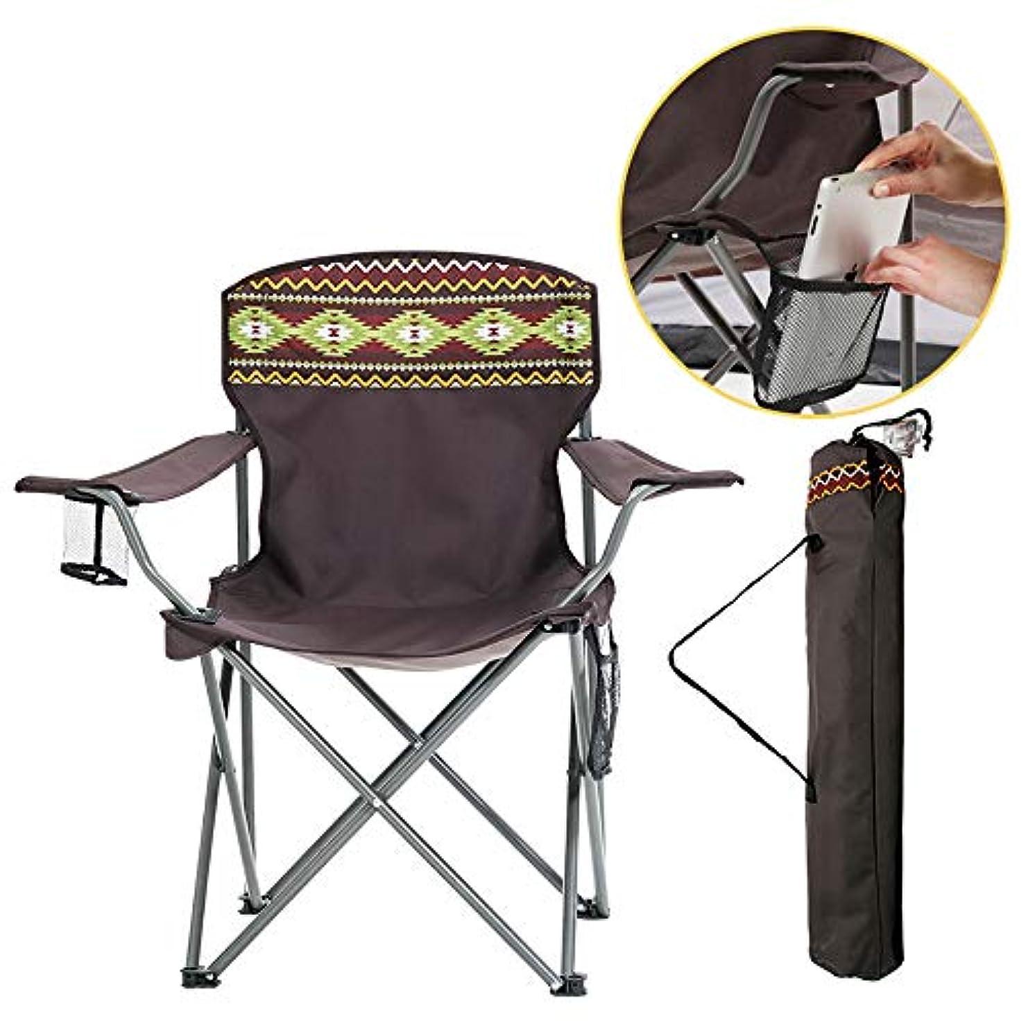 読書作成者大陸VeroMan アウトドアチェア 折りたたみチェア チェアリング リゾートチェア キャンプ 椅子 コンパクト 超軽量 収納バッグ付き 持ち運びに便利