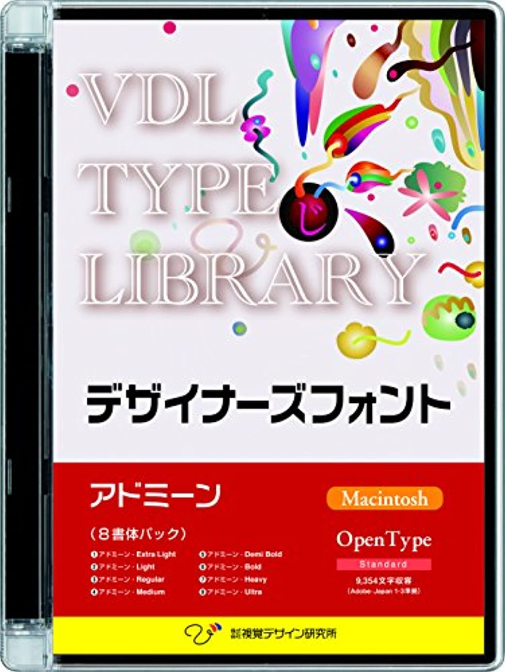 VDL TYPE LIBRARY デザイナーズフォント OpenType (Standard) Macintosh アドミーン ファミリーパック