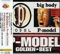 ゴールデン☆ベスト P-MODEL「P-MODEL」&「big body」