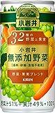小岩井 無添加野菜 32種の野菜と果実 190g ×30缶