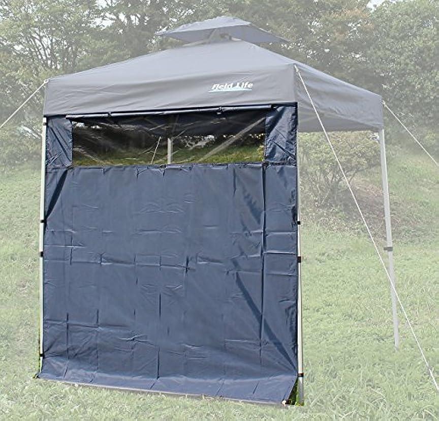 層適応的レールField Life 180サイズテント用窓付サイドタープ【横幕】 AL180WTP 簡易テント オプション 窓付 開閉可能