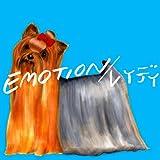 Emotion / レイディ