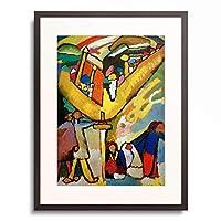 ワシリー・カンディンスキー Wassily Kandinsky (Vassily Kandinsky) 「Study for 'Improvisation 8'」 額装アート作品