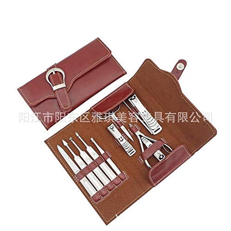 教師の日頑張る剥離爪切りセットWM002-11B 11ピースマニキュアセット