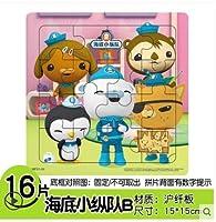 SHANGYAO子供のパズル早期教育 · インテリジェンス · 力 1-2-3-4 歳の少年少女建物木のおもちゃ-53ジグソーパズル のり