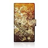 CaseMarket 【手帳式】 Xperia Z3 (401SO) スリム ケース [ 屏風 和柄 昇り黒龍 菊花紋章 風雲 ] 401SO-VCM2D2129