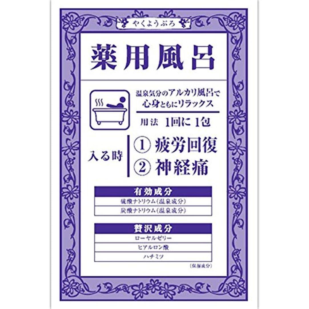 ビザペチコートロビー大山 薬用風呂KKd(疲労回復?神経痛) 40G(医薬部外品)