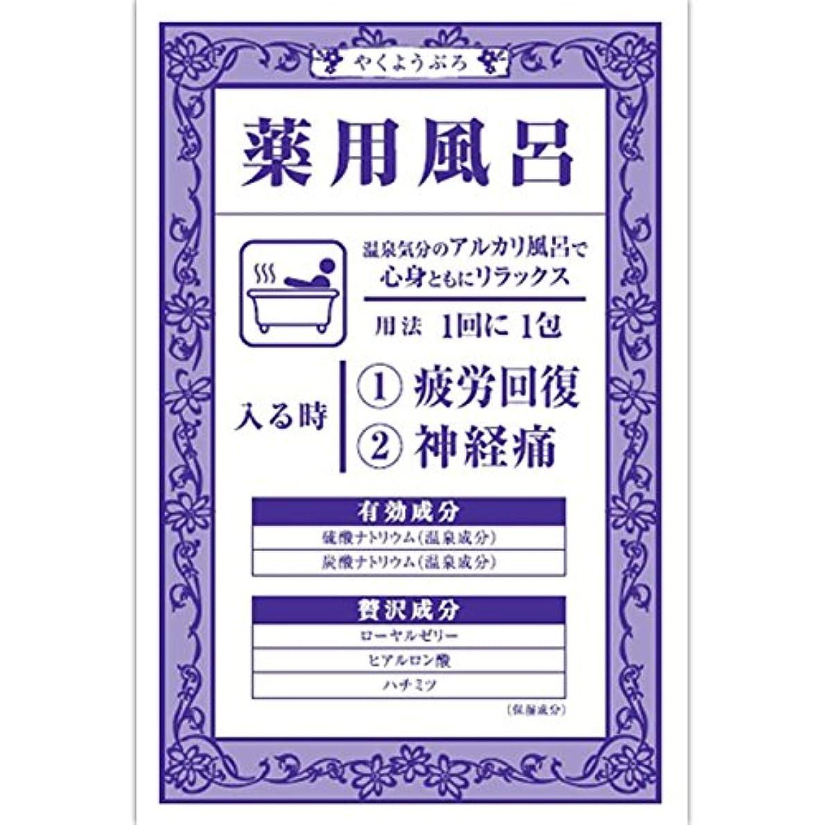 大山 薬用風呂KKd(疲労回復?神経痛) 40G(医薬部外品)