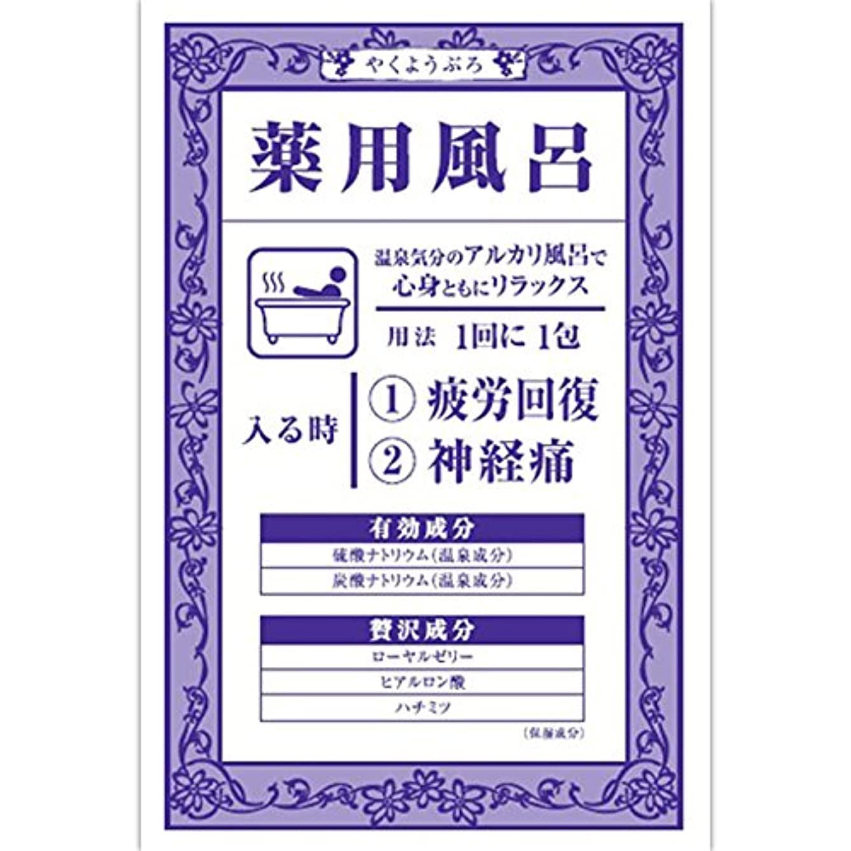 宝ボトルネック歩行者大山 薬用風呂KKd(疲労回復?神経痛) 40G(医薬部外品)