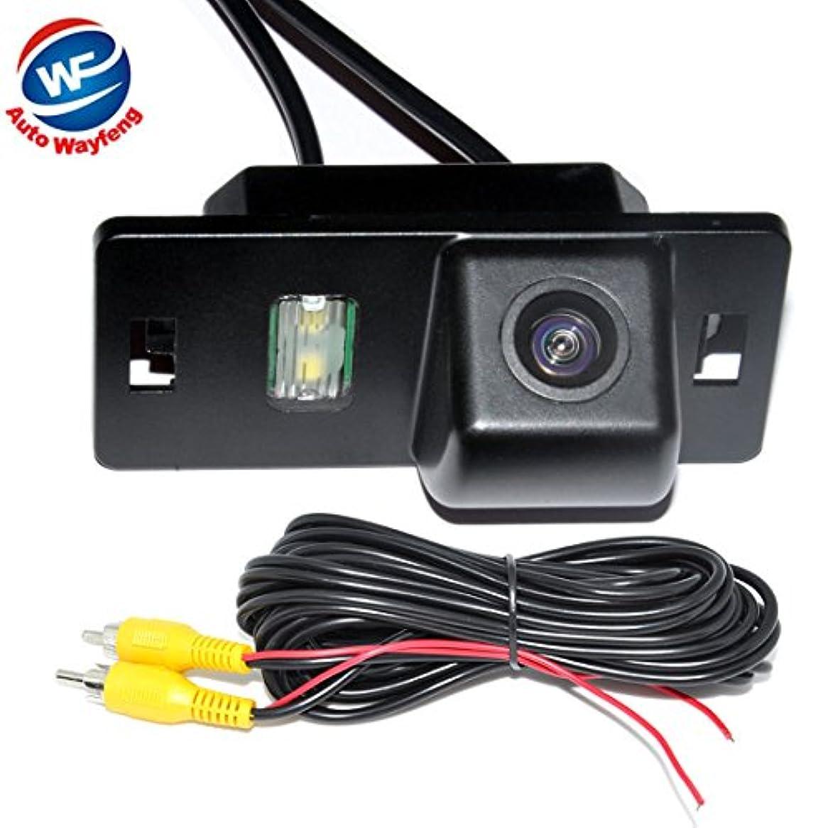なめらかな私達暴露するAuto Wayfeng WF® アウディA3 / A4(B6 / B8)/ Q5 / Q7 / A8 / S8のための車の逆の背面図のバックアップカメラ(For Audi A3 / A4 (B6 / B8) / Q5 / Q7 / A8 / S8)