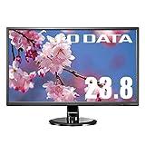 I-O DATA モニター ディスプレイ EX-LD2381DB 23.8型(広視野角パネル/ブルーライト軽減/スピーカー付/3年保証)