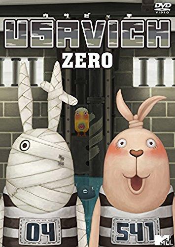 USAVICH ZERO [DVD]の詳細を見る