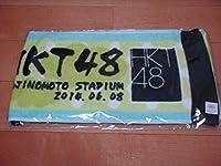 HKT48味の素スタジアム2014.06.07マフラータオル