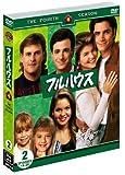 フルハウス〈フォース〉 セット2[DVD]