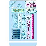 美容原液 CH うるおい泡洗顔 詰替 (コラーゲン?ヒアルロン酸) 145mL
