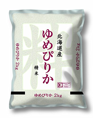 【精米】北海道産 白米 ゆめぴりか 2kg 平成28年産