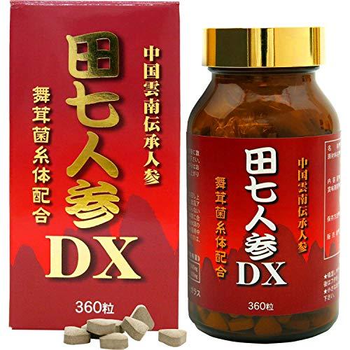 田七人参DX(360粒)