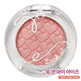 Etude House Look at my eyes - #PK002